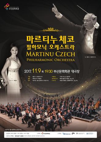 마르티누 체코 필하모닉 오케스트라