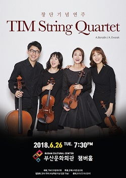 T.I.M. String Quartet 창단 연주