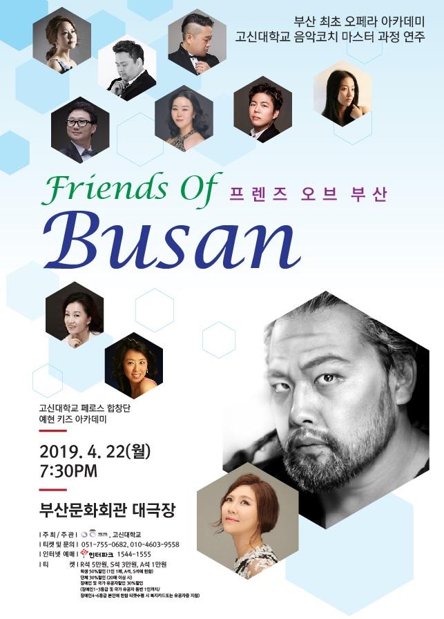 Friends Of Busan